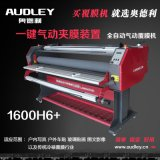 Laminador quente de Adl-1600h6+ auto e frio com película do cortador do Ce a auto que põr o dispositivo