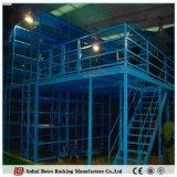 Sqmごとの中国のベストセラーの粉コーティングおよび頑丈な中二階のラッキングの働きプラットホーム500kgs