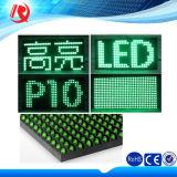 O Bis 2016 aprovou 10 o módulo ao ar livre verde da exposição de diodo emissor de luz de Vesion P10 das linhas 706