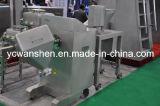 ماكينات صيدلية ل مختبر هوبر بن خلاط ( HLS )