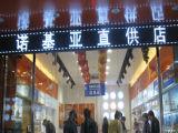 Módulo blanco al aire libre de la exhibición de LED del color P10