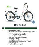 """26 """"女性のための250W Alの合金フレームの都市電気自転車"""