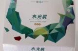 Коробка изготовления Китая упаковывая для продукта внимательности кожи