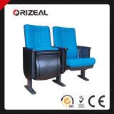 Orizeal исправило стул аудитории (OZ-AD-075)