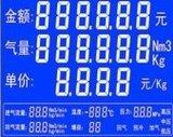 Bildschirm LCD-Bildschirmanzeigetn-320X240 LCD