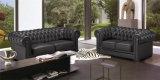 2016 sofá de couro comercial contemporâneo Best-Selling 1+2+3 (HC6040)