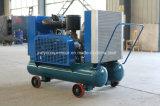 移動式空気SGSが付いている電気二重ねじ圧縮機