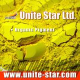 溶媒のための有機性粉のコーティング(顔料の黄色83)はペンキを基づかせていた