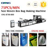 機械を作る自動Nonwovenベスト袋