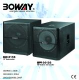 Subwoofer (BW-515S)