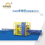 Yupackの自動空港およびホテルの荷物か手荷物の包む機械またはラッパー