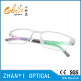 Form Voll-Rahmen Titanbrille Eyewear optische Glas-Rahmen (9202)