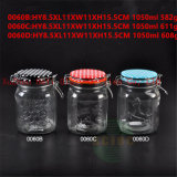 500ml~1480ml 유리제 음식 단지 밀봉 유리 콘테이너