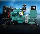 reboque dos geradores Diesel de Cummins do jogo de gerador 100kw/125kVA/silencioso móveis