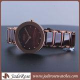형식과 승진 방수 실리콘 손목 시계