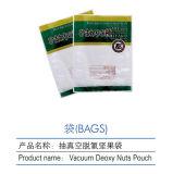 Lminated Verpacken- der Lebensmittelbeutel