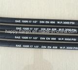 Давления оплетки провода R16 R17 шланг супер гибкого высокого гидровлический