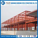 Цена пакгауза стальной структуры дешевых Prefab домов полуфабрикат