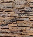 석공술 돌 베니어 (Aierma 돌)