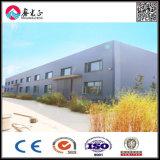 SGSの中国からの公認の軽量の鉄骨構造の家
