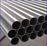 冷たい-引かれた精密継ぎ目が無い鋼鉄管