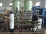 Machines pures de purification d'eau potable