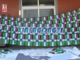 활동을 광고하는 승진을%s 거리 만국기 끈 깃발