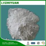 99.5%/99.8% Sb2o3アンチモン三酸化物の価格CS-105A