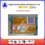 Swsf-450 Sponge Foam Automatic Pillow Bag Embalagem Máquina de embalagem