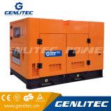Охлаженное водой цена генератора генераторов 10kw Kipor двигателя дизеля тепловозное