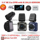 "2.0 "" 4.0mega CMOS車DVRのGセンサー、夜間視界、制御車のダッシュのデジタル駐車ビデオレコーダーが付いている完全なHD 1440p車のブラックボックスのカメラ"