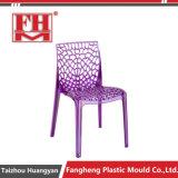 椅子型を食事するプラスチック注入PS