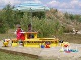 Sandpit (qzs1013)