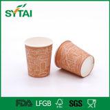 Кофейная чашка экспорта Китая устранимая бумажная