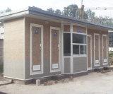 Rotomolding bewegliche vorfabrizierte Toilette für Baustelle