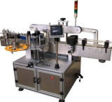 수축 소매 병 레테르를 붙이는 기계