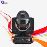 特色にされた製品--Beam&Spot 7r Sharpy 230W LEDの移動ヘッド段階効果ライト(A230GS-TA)