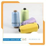 40d-70d Nylon hilo DTY para Socking hecho en la fábrica de China
