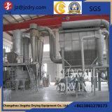 フラッシュ蒸発の乾燥機械を回転させる新型炭酸カルシウム