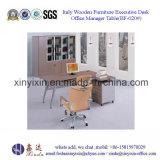 중국 사무용 가구 사무실 카운터 접수처 (RD-003#)