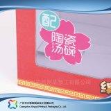 Rectángulo cosmético de empaquetado pila de discos plano barato impreso de la medicina del plegamiento (xc-cbk-002)