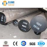 Il lavoro in ambienti caldi H11 muore l'acciaio