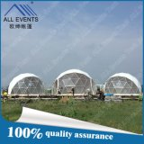 鉄骨構造のドームのテント10m