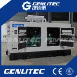 комплект генератора 320kw/400kVA звукоизоляционный Cummins тепловозный (GPC400S)