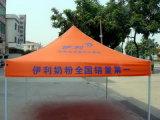 صنع وفقا لطلب الزّبون خارجيّ ظلة يطوي خيمة مع عالة طبعة لأنّ ترقية
