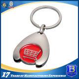 Изготовленный на заказ мягкая монетка вагонетки эмали (Ele-TC020)