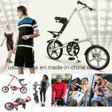Складывая велосипед для взрослого с ценой по прейскуранту завода-изготовителя (NY-FB001)