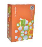 カスタム印刷のボール紙のペーパーギフトの包装の茶ボックス