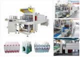 AG305 type linéaire machine automatique d'emballage en papier rétrécissable de film de PE