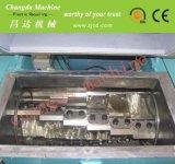 低雑音のプラスチック粉砕機(WS400)